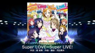 Video Love Live! School Idol Festival (JP) - Super LOVE=Super LIVE! (Hard) Playthrough [iOS] download MP3, 3GP, MP4, WEBM, AVI, FLV November 2017
