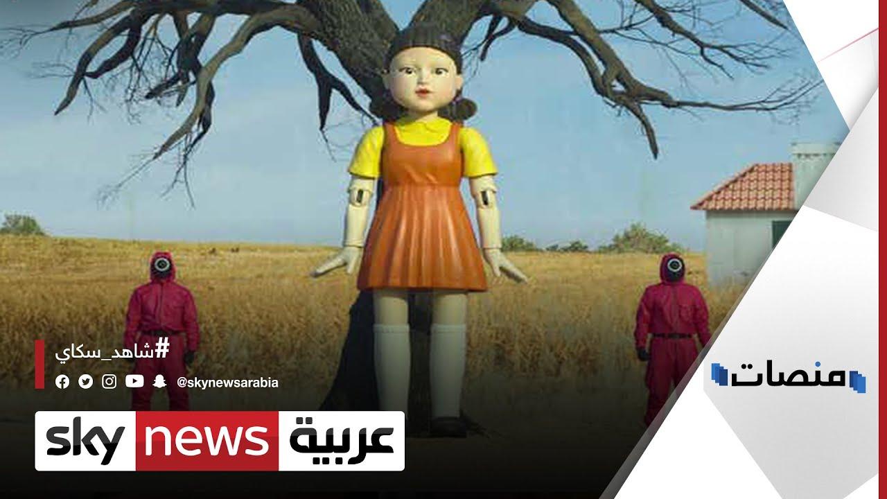 مسلسل لعبة الحبار يتحول إلى حقيقة | #منصات  - نشر قبل 1 ساعة