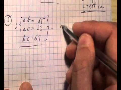 12. o. Térgeometria 01 - Téglatest, kocka