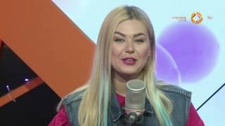 Рита Дакота в эфире Страны FM