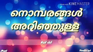 Islamic whats app status Malayalam songs