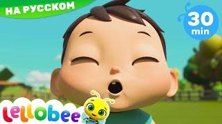 Баа Баа Черный барашек | Мои первые уроки | Детские песни | Little Baby Bum