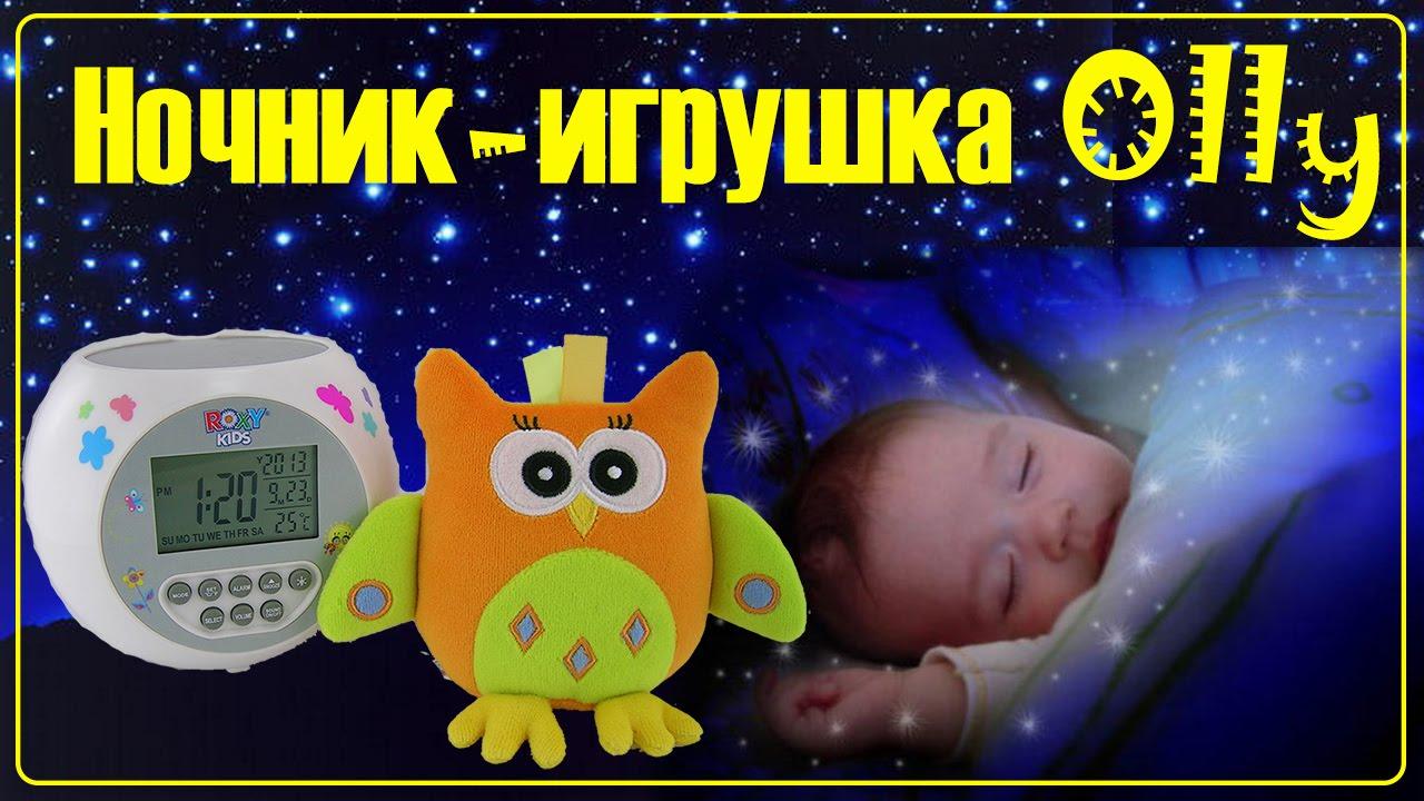 Купить светильник для ребенка kidstaff ассортимент позиций удовлетворит самые. Проектор звездного неба черепаха, ночник с музыкой · baksic.