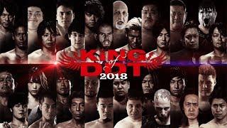 KING OF DDT 2018 特別ダイジェスト配信開始!/ Release of KING OF DDT 2018 Special Highlight Reel!