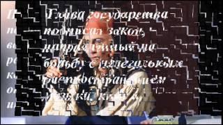 Путин  навсегда заблокировал пиратские сайты  2015