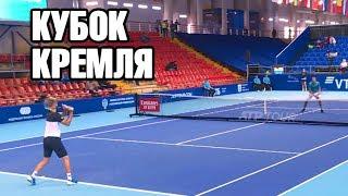 Теннис. Кубок Кремля впервые проходит в «Крылатском»