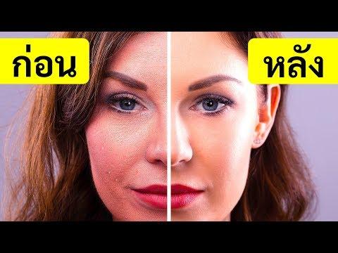 9 ขั้นตอนง่าย ๆ เพื่อทำให้ใบหน้าของคุณผอมและลบริ้วรอย