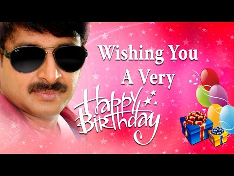 Happy Birthday To Bhojpuri Superstar - Manoj Tiwari - 01st February 2016 - Hamaarbhojpuri