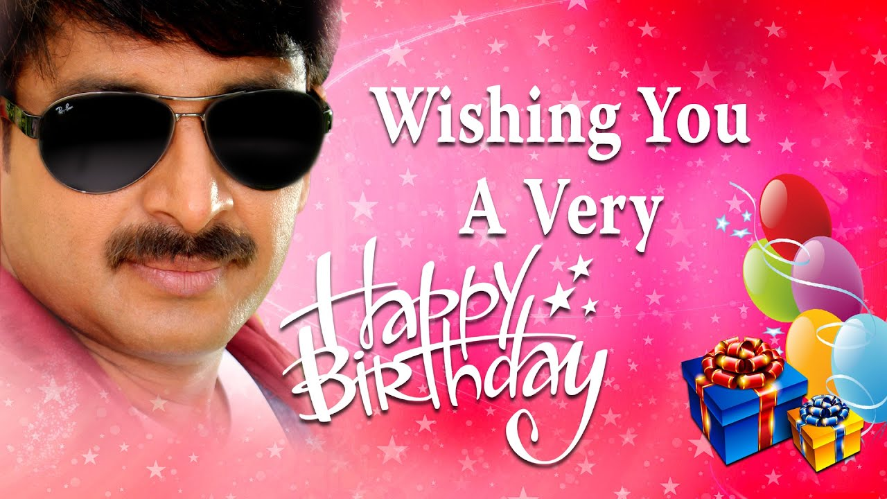 Happy Birthday To Bhojpuri Superstar   Manoj Tiwari   01st February     Happy Birthday To Bhojpuri Superstar   Manoj Tiwari   01st February 2016    Hamaarbhojpuri   YouTube