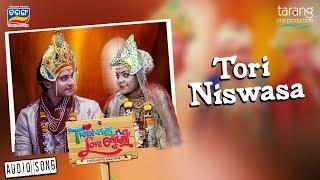 Full Audio: Tori Niswasa  Official Full Audio Twist Wala Love Story  Tarang Telecinema