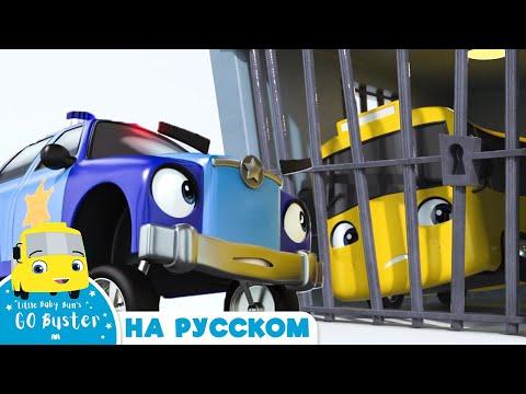 Литл беби бум мультфильм на русском