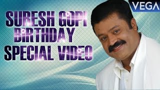 Suresh gopi birthday special video || comedy collection || back 2 back comedy scenes