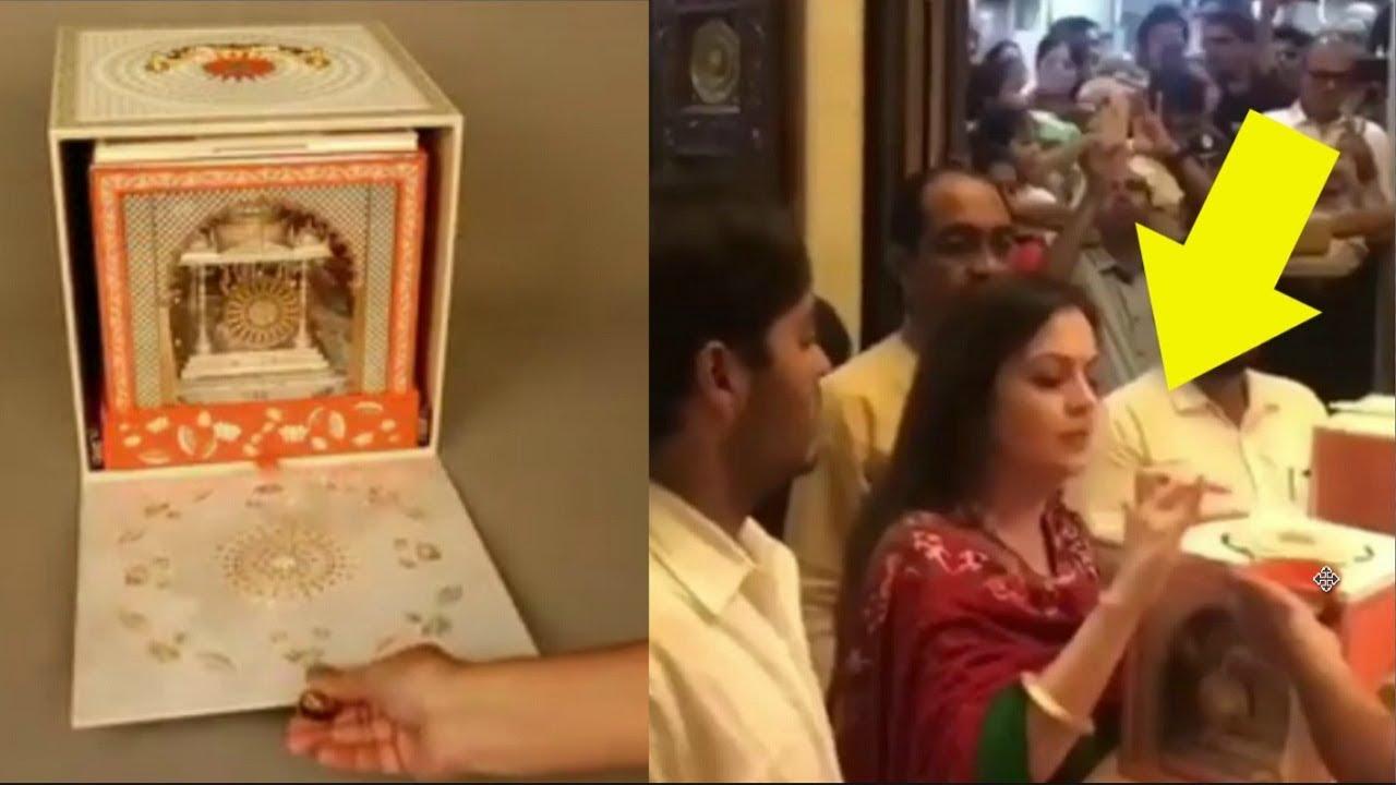 Mukesh Ambani S Son Akash Ambani Wedding Card Unveiled Youtube