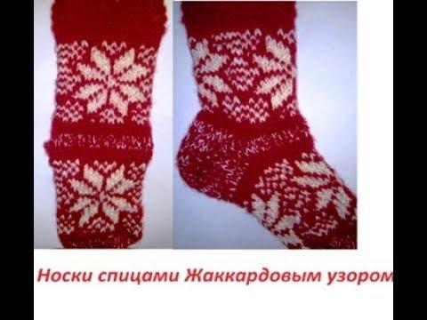 Зимние узоры вязание спицами