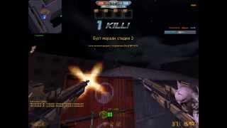 Counter-Strike Nexon: Zombies | У объятиях лап зомби:D