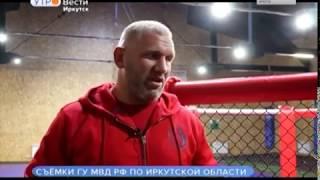 Популярный боец ММА Сергей Харитонов посетил базу отряда специального назначения «Гром» в Иркутске