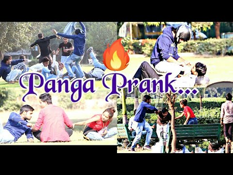 Panga Prank||Part-1||Crazy Prank Video||Watch Till The End
