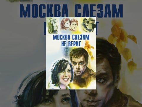 Любимые советские фильмы