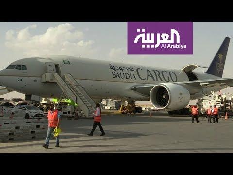 نشرة الرابعة | رغم كورونا .. استمرار استقبال البضائع -بعد تعقيمها- في مطارات السعودية  - نشر قبل 4 ساعة