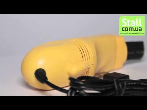 видео: usb пылесос для клавиатуры ноутбука с подсветкой
