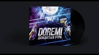 Doremi – Сумасшедший секс (Handyman remix)