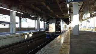 名鉄2000系 ミュースカイ岐阜行き 名鉄一宮到着