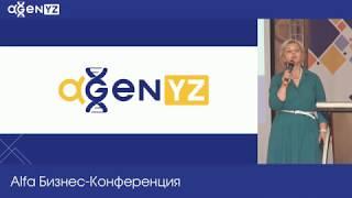 видео Философия компании
