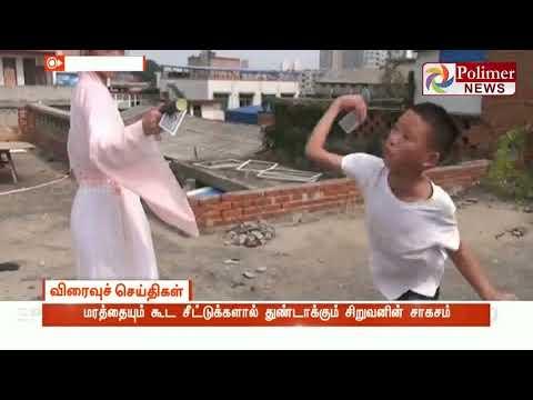 Yarloosai com   tamil tv channel,tamil serials,tamil tv show