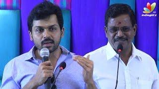 Kalaipuli S. Thanu praises Vishal Team | Karthi speech at Nadigar Sangam Thanks Meet