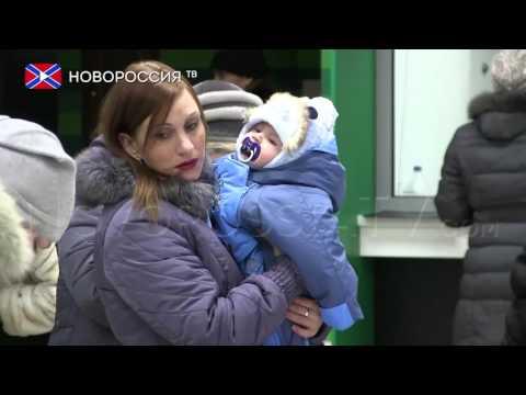 Кабмин займется пенсиями для жителей Крыма и Донбасса