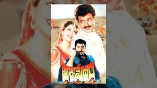 1997 Telugu full Film Peddannayya - Balakrishna, Roja ve İndraja