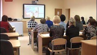 Руководитель Федеральной службы по надзору в сфере образования провел всероссийскую видеоконференцию