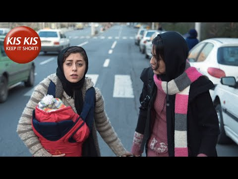 Iranian girl wants to hide her child at all costs | The Baby - Short Film by Ali Asgari