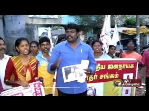 Beep Song Controversy: Women's Association Protest Against Simbu, Anirudh