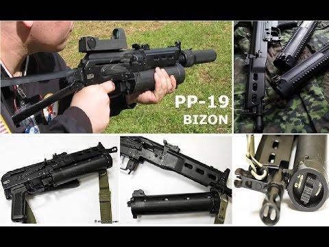 挑戰新聞軍事精華版--俄製「PP-19」野牛冲锋槍揭密