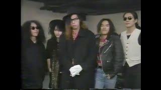 1989年のロックシーン 筋肉少女帯 大槻ケンヂのインタビュー