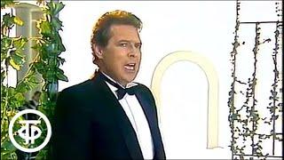 Такая большая любовь. Концерт Владимира Атлантова и Эстрадно-симфонического оркестра (1986)