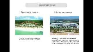 Что такое туризм? Экспресс-курс по основам туризма.