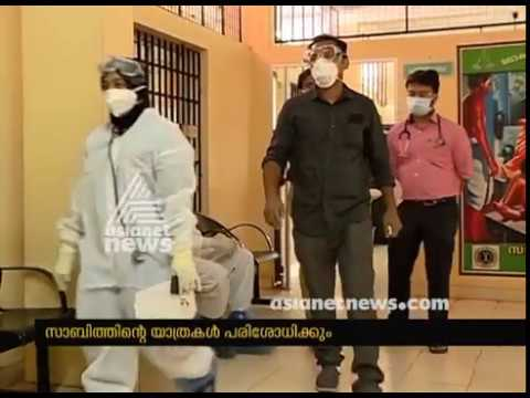 Nipah virus;  Medical team to check the chance of virus origin from humans