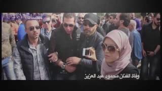 بالفيديو: أهم الأحداث المصرية في حصاد عام 2016 من أ ش أ