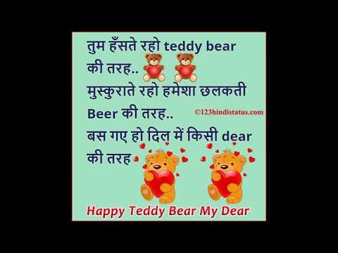 Happy Teddy Day Whatsapp Status Video 30 sec