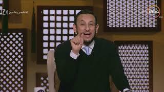 لعلهم يفقهون -  الشيخ رمضان عبد المعز يوضح كيف نصل إلى التقوى