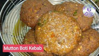 Mutton Boti Fry Shami Kabab Hamari Apni Recipe