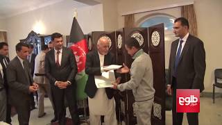 Ghani Honors Medal Winners After Ashgabat Games
