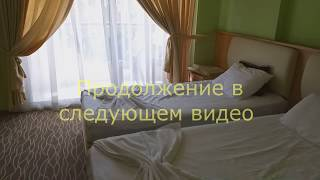 Бюджетный отдых в Турции отель Larissa Inn 4* обзор номера и немного дороги