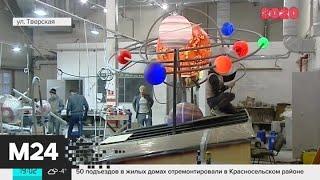 Смотреть видео Монтаж декораций продолжается на Тверской улице - Москва 24 онлайн