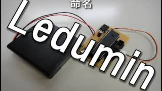 テルミンを作ってみたいと思ったので、赤外線センサ測距モジュールで作...