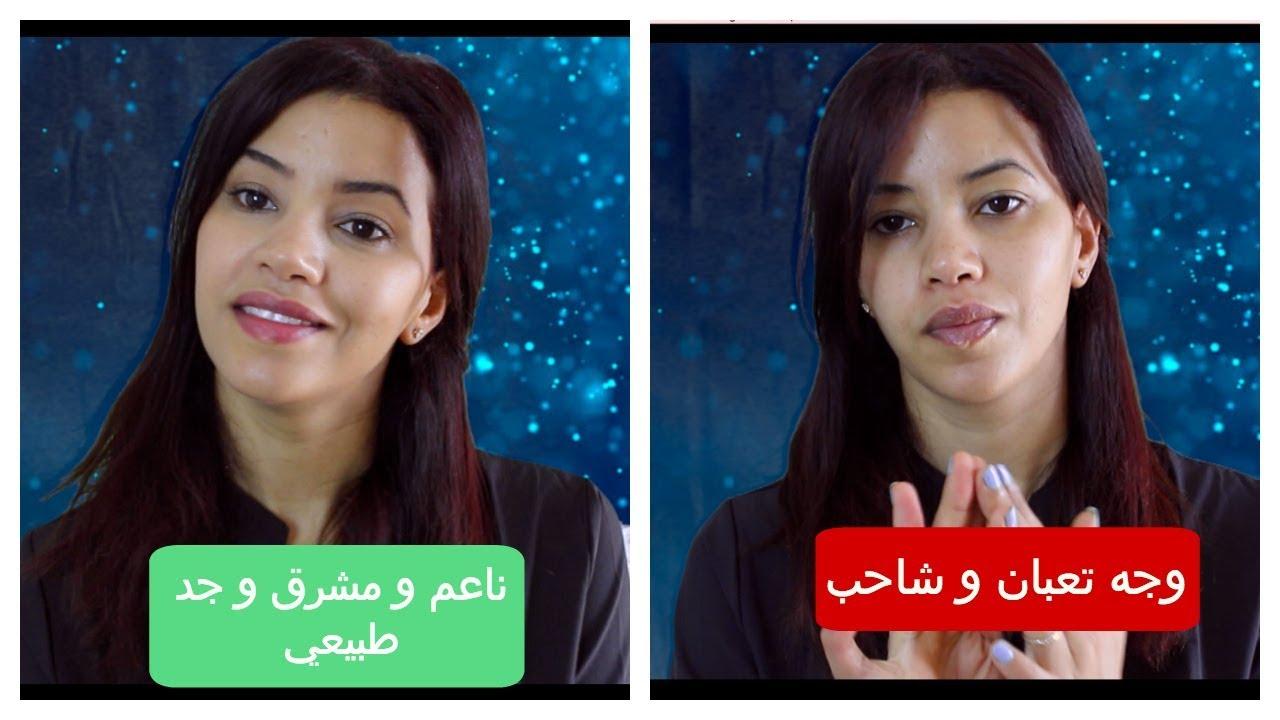 make up no make up مكياج لكل يوم و لشهر العسل جدا طبيعي