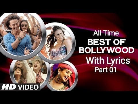 Bollywood Best Songs With Lyrics | Top Songs Collection Part 01 Pagalworld
