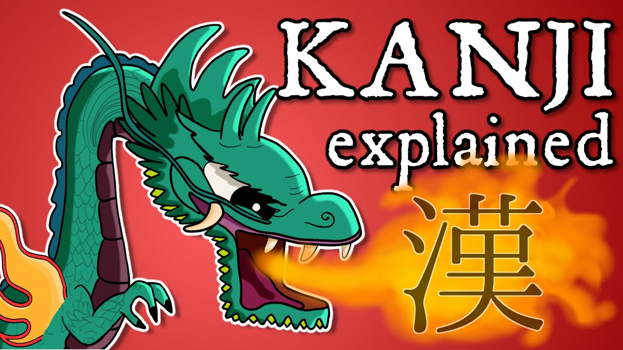 Kanji Story How Japan Overloaded Chinese Characters Youtube